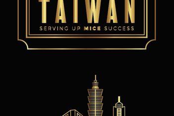 Taiwan: Serving Up MICE Success