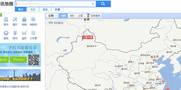 Tencent invests in China map service Linktech Navi