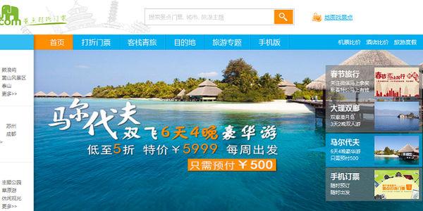 China activity booking service Yikuaiqu raises $3 million