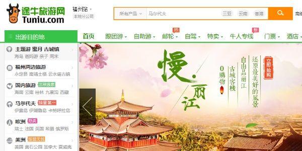 China's Tuniu secures $500 million led by JD.com