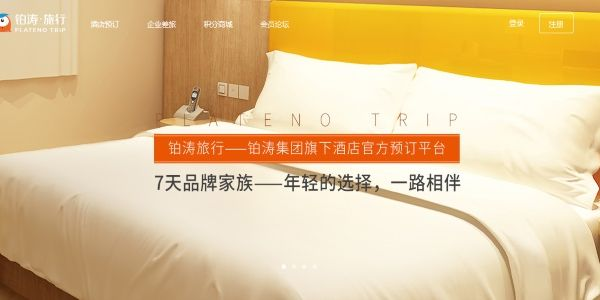 Plateno opens platform to European hotels wanting access to China outbound
