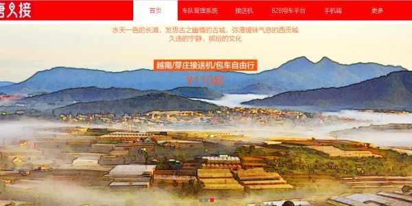 Ctrip buys another business to service Chinese international travellers