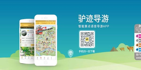 China travel startups news, latest from Ctrip and other trends in Asia travel