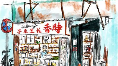 Meet the shops keeping Macau's traditions alive