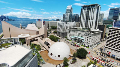 Hong Kong's Culture, Sports and Tourism bureaus band under one roof