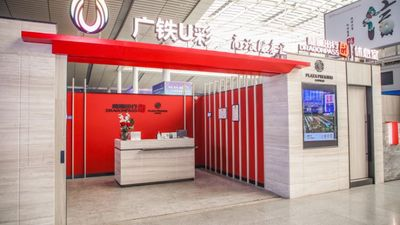 Beyond airports, Plaza Premium Group trains sights on rail lounges