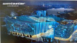 Shanghai: World's biggest sports-entertainment build on track
