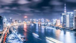 2021年服贸会:中国的上海、北京旅游数据表现大幅领先其他国家城市