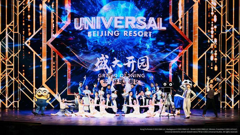 """北京环球度假区盛大开园,""""大片世界""""正式迎接首批游客"""