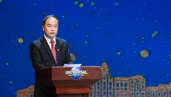 首旅集团党委书记、董事长宋宇先生在北京环球度假区开园仪式上发表讲话。