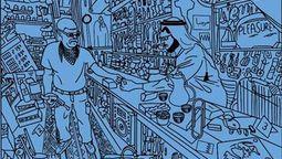 卡塔尔博物馆:将于2021年秋季举办艺术家兼设计师Virgil Abloh的中东首展