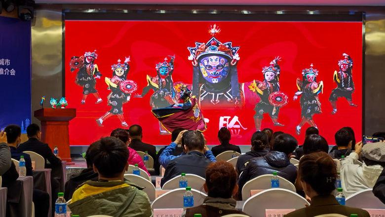 陕甘川宁毗邻城市文化旅游推介会在兰州举办