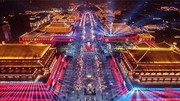 西安:大雁塔景区、大唐不夜城步行街暂停开放