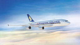 """新加坡航空与知名品牌合作 推出""""新加坡风采展""""项目"""