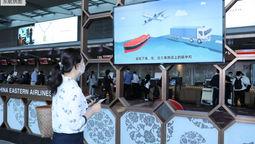 东航:执飞我国首班全生命周期碳中和航班
