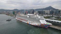 """星梦邮轮 """"云顶梦号""""率先于中国香港复航 引领邮轮旅游业重启"""