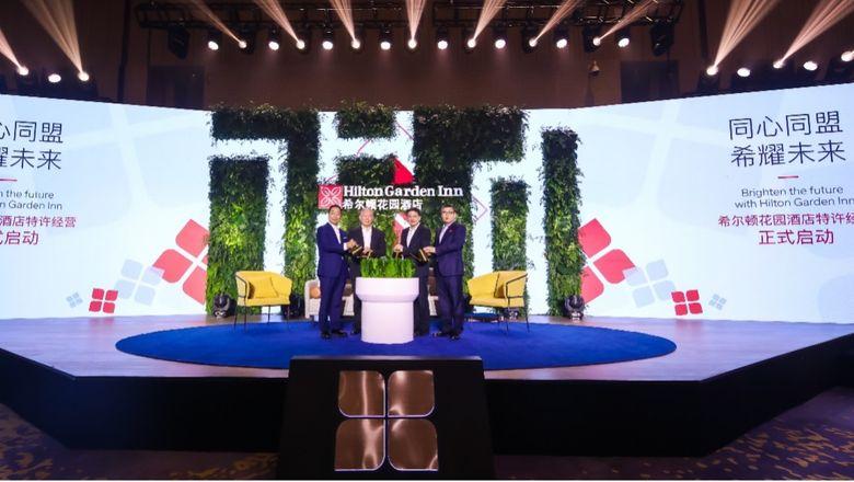 希尔顿正式开启特许经营模式,希尔顿花园酒店与业主共期美好未来