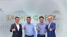 洲际酒店集团:大中华区喜迎第150家特许经营店