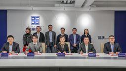 海南旅游文化体育产业投资基金正式落地