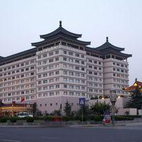 Grand Park Xian