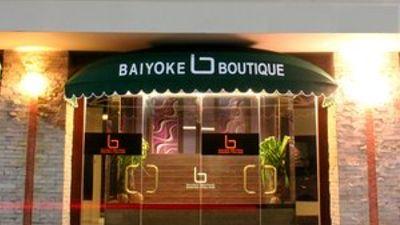 Baiyoke Boutique Hotel