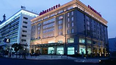 Haiyi Jin Jiang Hotel