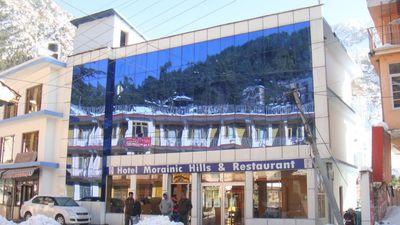 Hotel Morainic Hills