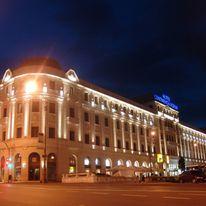 Forum Hotel Sibiu