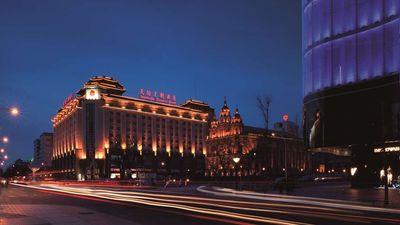 Sunworld Dynasty Hotel
