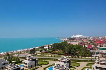 Radisson Collection Paradise Resort/Spa