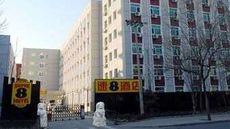 Super 8 Hotel Xue Yuan Lu