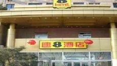Super 8 Beijing Shang Di