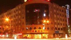Super 8 Yinchuan Nan Men Guang Chag