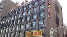 Super 8 Hotel Guan Bus Station