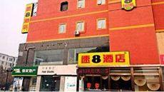 Super 8 Beijing Huilongguan Xi Da Jie