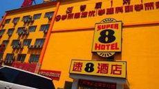 Super 8 Hotel Beijing Tongzhou JiuKeShu