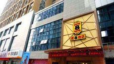 Super 8 Hotel Heifei Qian Shan Lu