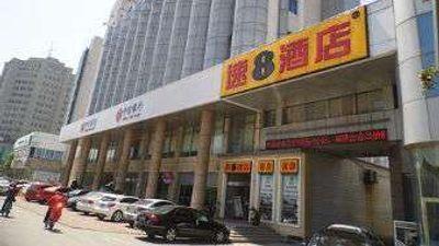 Super 8 Hotel Suzhou Taicang Tai Ping