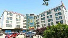 Super 8 Beijing Liangxiag San Zhong