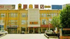 Super 8 Hotel Zhong Xin Bei Da Jie