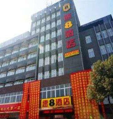 Super 8 Luan Shucheng Chun Qiu Luis