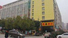 Super 8 Shihe Road Tuo Jia Huan LeSquare