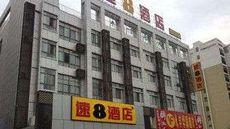 Super 8 Hotel Hefei Ming Chuan Rd