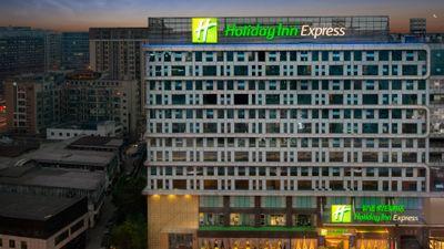 Holiday Inn Express Wuhou
