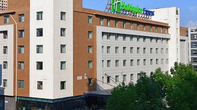 Holiday Inn Express High Tech Zone