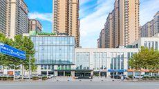 Holiday Inn Express Shijiazhuang
