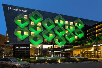 Crowne Plaza Riyadh Hotel & Convention