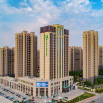 Holiday Inn Express Yantai Fulai