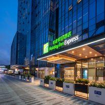 Holiday Inn Express Zhuhai Gongbei