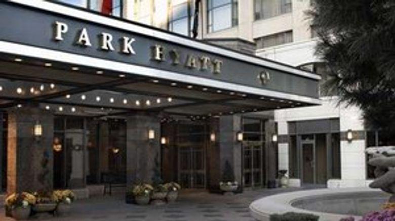 Park Hyatt Toronto Exterior